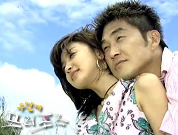 Lời cầu hôn thứ hai: Phim hay trên VTV2 - 1