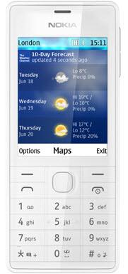 Nokia 515: Điện thoại phổ thông 2 SIM bất ngờ xuất hiện - 2