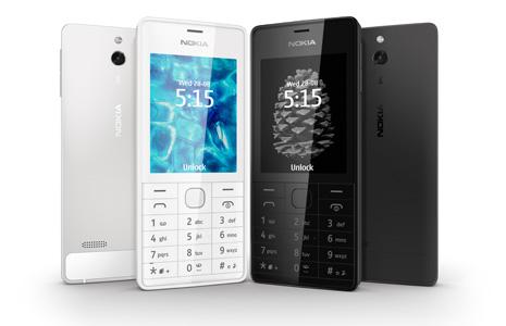 Nokia 515: Điện thoại phổ thông 2 SIM bất ngờ xuất hiện - 3