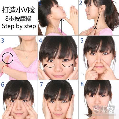 Xem sao Á khắc phục khuôn mặt tròn - 7
