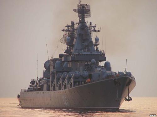 Sợ tàu chiến Nga, Anh điều máy bay gác căn cứ - 1