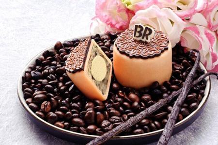 """Bánh trung thu kem lạnh Baskin Robbins: """"Ấm áp ngày sum vầy"""" - 4"""