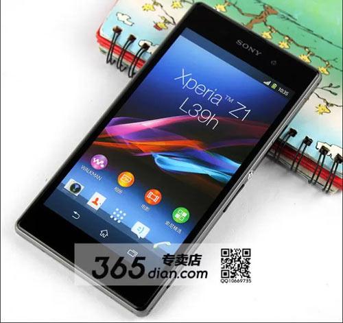 Sony Xperia Z1 trong loạt ảnh mới - 1