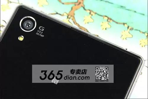 Sony Xperia Z1 trong loạt ảnh mới - 5