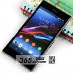 Thời trang Hi-tech - Sony Xperia Z1 trong loạt ảnh mới