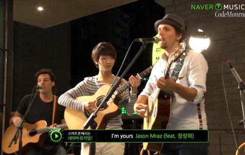 Thần đồng guitar Hàn Quốc đến Việt Nam - 3