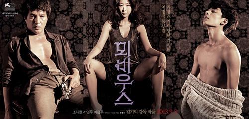 Phim 18+ của Kim Ki Duk lại gây chú ý - 4