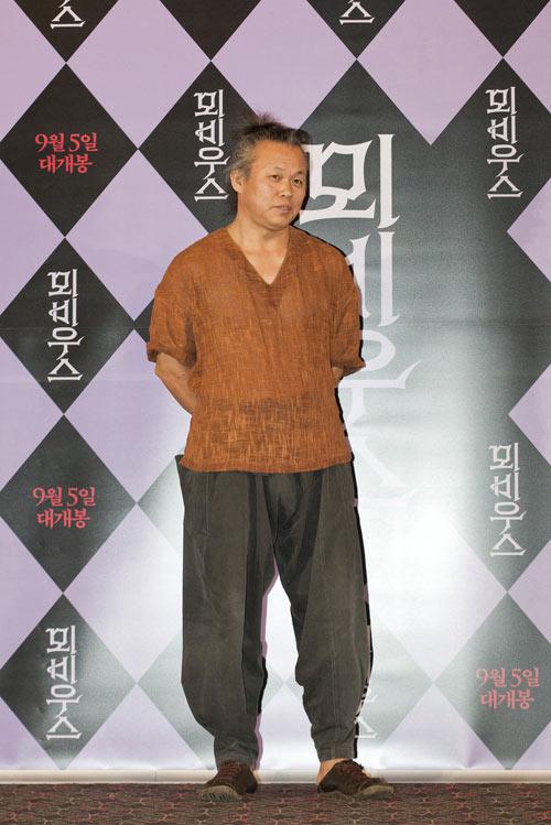 Phim 18+ của Kim Ki Duk lại gây chú ý - 9
