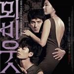 Phim - Phim 18+ của Kim Ki Duk lại gây chú ý