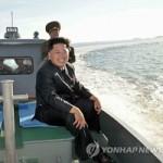 Tin tức trong ngày - Kim Jong-un liên tục tới thăm đảo tiền tiêu