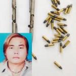 """An ninh Xã hội - Bắt ma túy, phát hiện """"lò"""" vũ khí"""