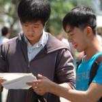 TPHCM: Nhiều ĐH công bố điểm chuẩn NV2