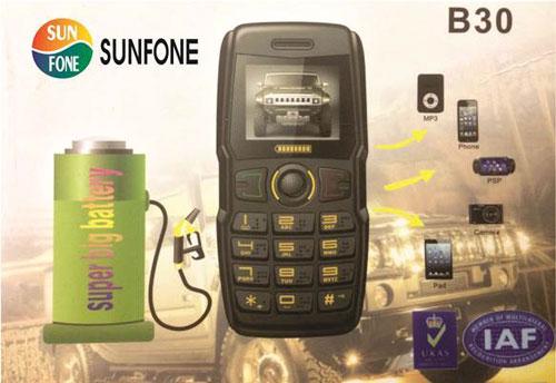 Điện thoại Sunfone B30 thách thức đối thủ về pin - 2