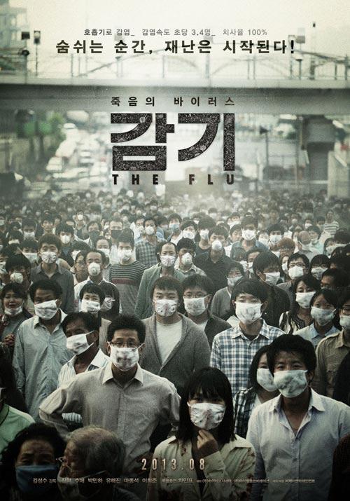 """Giải mã bí mật """"cơn bão phim Hàn"""" - 4"""