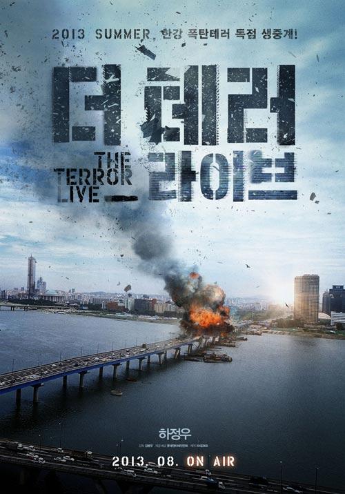 """Giải mã bí mật """"cơn bão phim Hàn"""" - 1"""