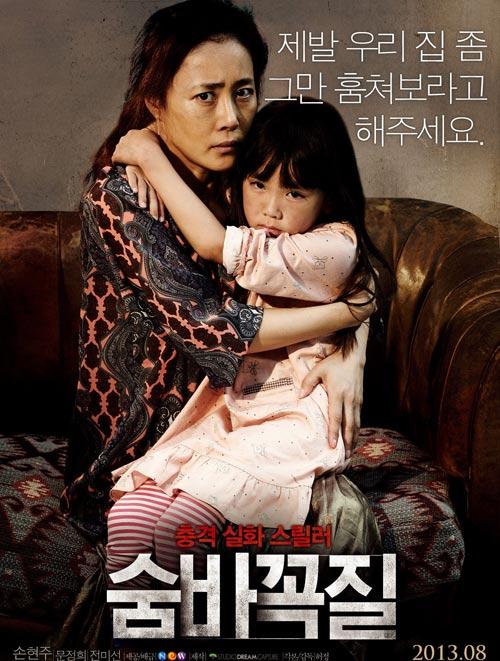 """Giải mã bí mật """"cơn bão phim Hàn"""" - 2"""