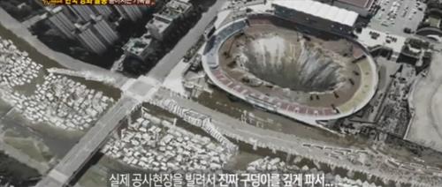 Hé lộ kỷ lục phòng vé xứ Hàn - 12