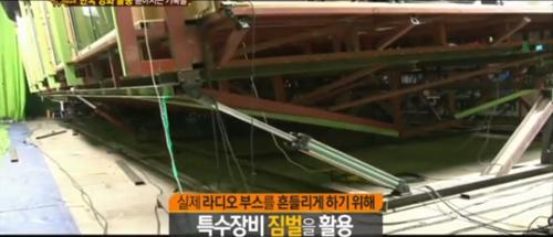 Hé lộ kỷ lục phòng vé xứ Hàn - 13