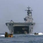 Tin tức trong ngày - Hàn Quốc: Tàu quân sự bốc cháy trên biển