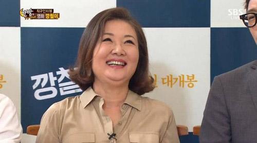Thăm nhà hơn 70 tỷ của Lee Min Ho - 14