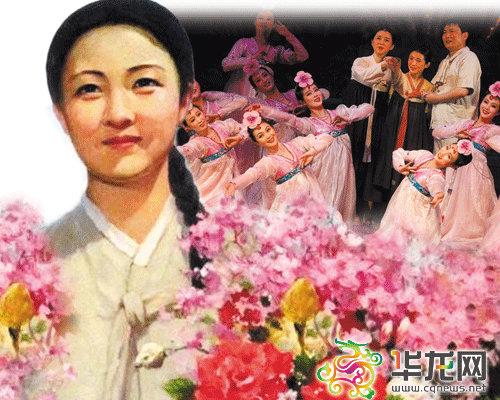 Tiết lộ ít biết về dàn nhạc mỹ nhân Triều Tiên - 6