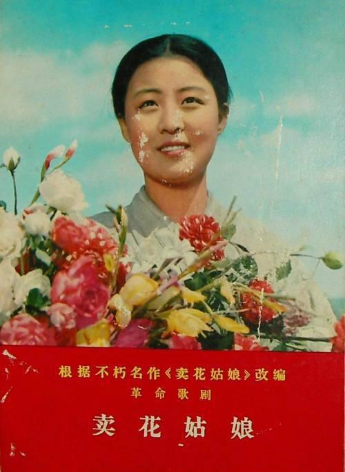 Tiết lộ ít biết về dàn nhạc mỹ nhân Triều Tiên - 7