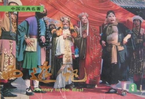 Đoàn Tây Du Ký chống chọi với cuồng phong - 5