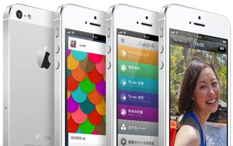 iPhone 5S bản 16GB giá 0 đồng tại Nhật - 2