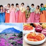 Hàn Quốc trong chính những người tôi yêu