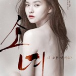Phim - Tò mò poster bán nude của mỹ nữ Hàn