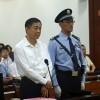 Bạc Hy Lai viết tâm thư thề rửa sạch tên tuổi