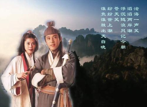 Tiểu Long Nữ xinh vì Kim Dung mê người đẹp - 4