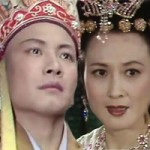 Phim - Tây Du Ký: Kỷ niệm hoàng hậu nước Ô Kê