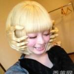 Làm đẹp - Những kiểu tóc sáng tạo đến sửng sốt