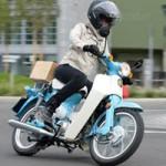 Ô tô - Xe máy - Honda Super Cub được tái sinh tại Hà Lan