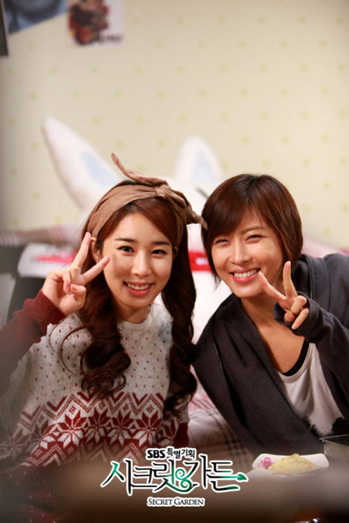 Những đôi bạn nữ hiếm trong phim Hàn - 9