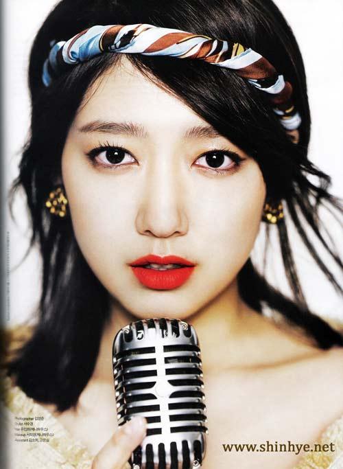 Phong cách dâu tây của Park Shin Hye - 1