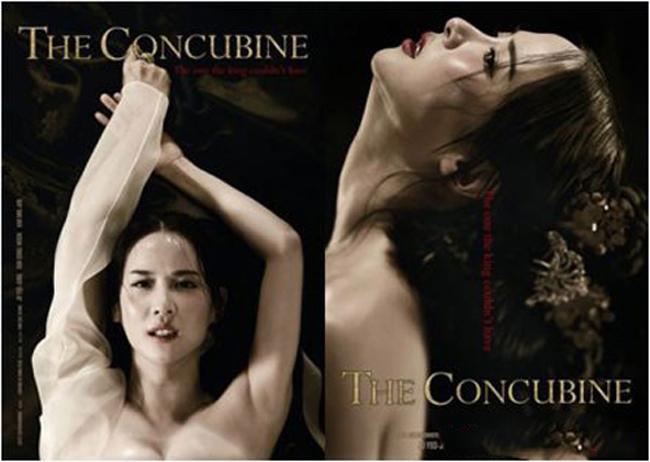 """Lấy nền màu đen, poster là hình ảnh nữ chính với những tư thế vô cùng  """" khiêu khích """" ."""