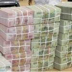 An ninh Xã hội - Tám ngân hàng bị lừa 1.072 tỉ đồng