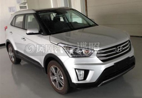 Mẫu xe Hyundai ix25 sắp ra mắt - 1