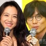 Phim - Thang Duy lấy chồng Hàn Quốc hơn 10 tuổi