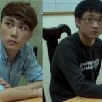 An ninh Xã hội - Bắt 2 người Đài Loan trong ổ nhóm lừa đảo qua điện thoại