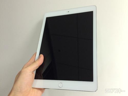iPad Air 2 đọ dáng iPad Air, dùng cảm biến vân tay - 1