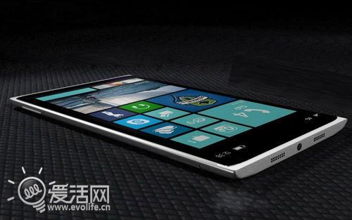 Lộ Nokia Lumia 1525 cấu hình khủng - 2