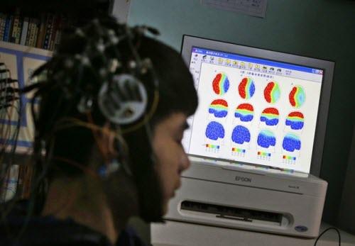 Bên trong trại cai nghiện Internet tại Trung Quốc - 1