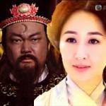 Phim - Những bí mật về 3 bà vợ của Bao Công