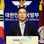 """Tin tức trong ngày - Hàn Quốc: Triều Tiên """"khiêu khích nghiêm trọng"""""""
