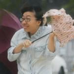 Tin tức trong ngày - Siêu bão Neoguri đổ bộ Nhật Bản, nhiều người thương vong