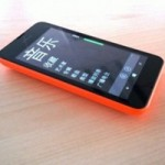 Nokia Lumia 530 phiên bản 2 SIM sắp ra mắt