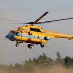 Đã xác định nguyên nhân rơi máy bay Mi-171